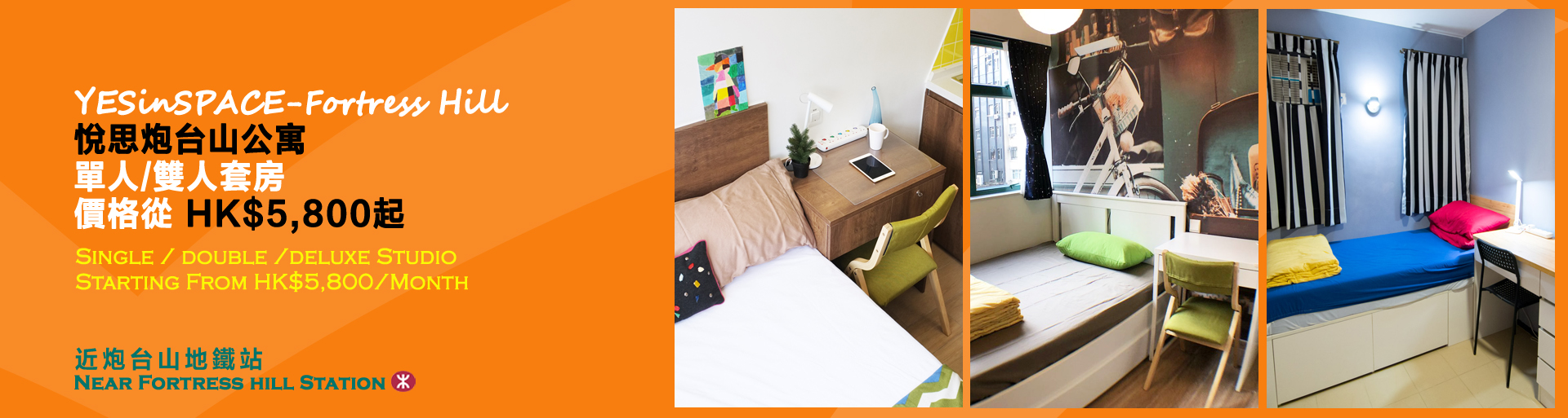 YESinSPACE -Fortress Hill Serviced Apartment