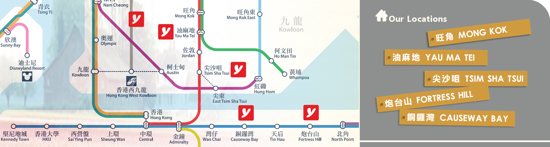 hk_serviced_apartment_location_yesinspace