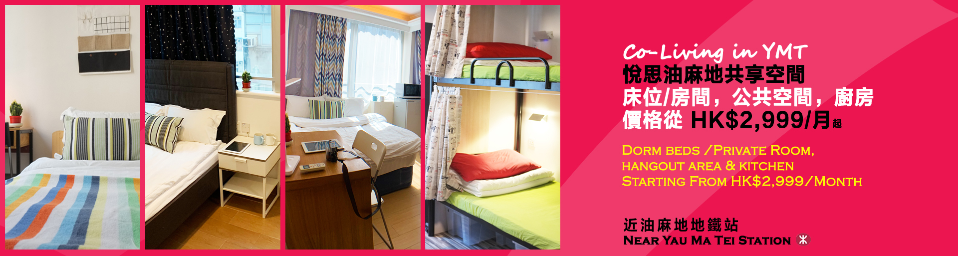 YESinSPACE -YMT Serviced Apartment