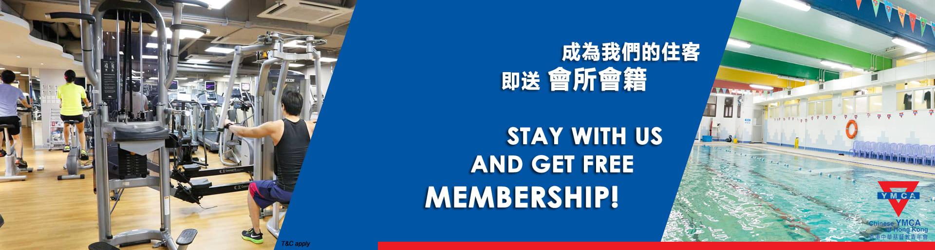 成为我们的住客,即获得免费YMCA会籍,参加各类活动